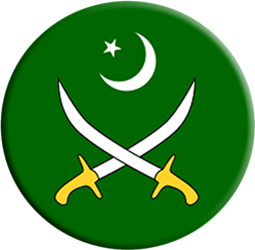 Pakistan Cadet School & College