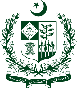 Pakistan Telecommunication Authority