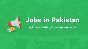Jobs in Pakistan 2017