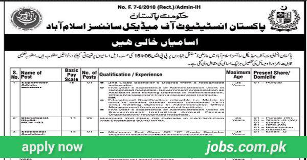 PIMS Jobs 2019