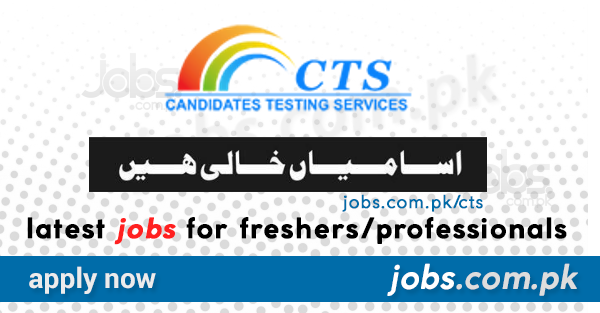 CTS Jobs 2019 | Latest Jobs in CTS (All Pakistan)