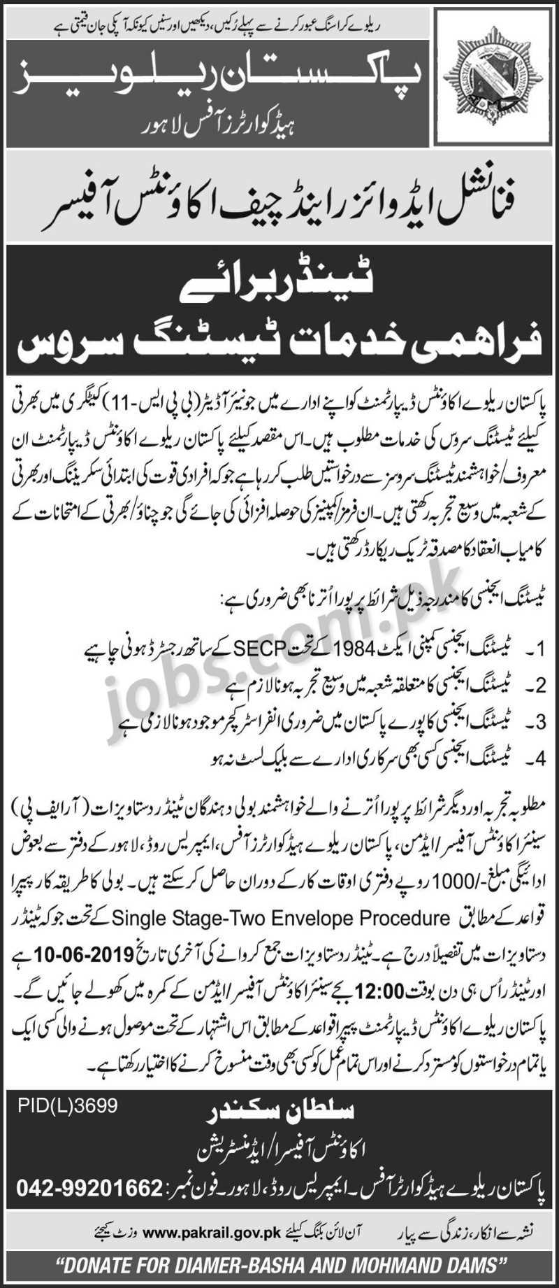 Pakistan Railways Jobs 2019 | Latest Jobs in Railways (All Pakistan)