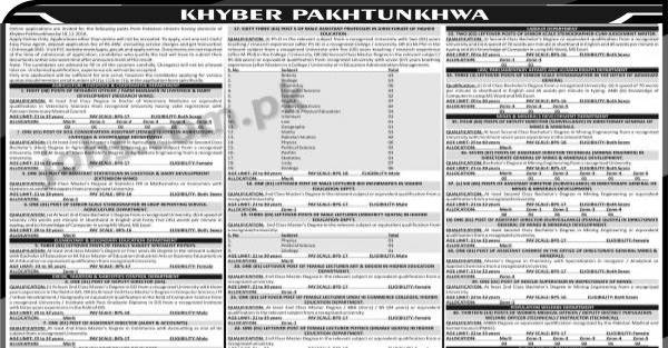 KP Government Jobs 2019   Latest jobs in Khyber Pakhtunkhwa