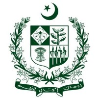 Ministry of Federal Education Pakistan