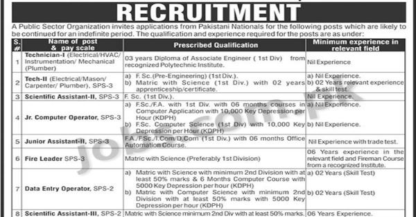 PAEC Jobs 2019 for Tech-I/II, DAE, Jr Computer Operators, Jr