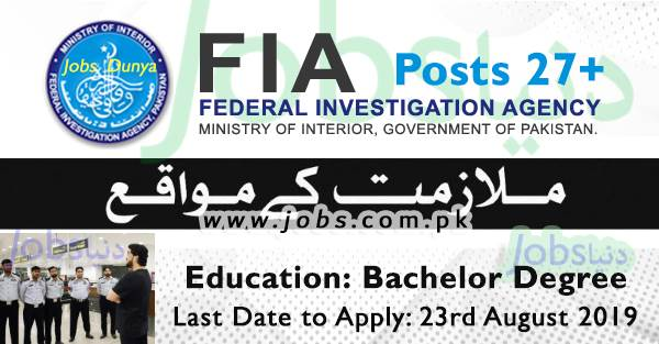 Federal Investigation Agency (FIA) Pakistan Jobs for 27+ Inspectors