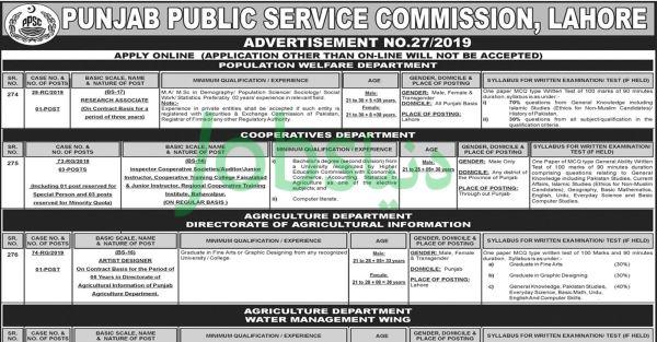 PPSC Jobs (27/2019): 79+ Inspectors, SST Teachers, IT & Other in