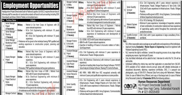 National Logistics Cell (NLC) Jobs 2019 for HR, Accounts